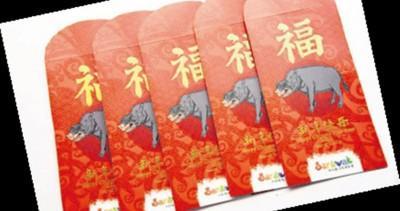 马来西亚砂拉越旅游局将发出印上婆罗洲野猪图片的红包封。(马来西亚《诗华日报》图片)