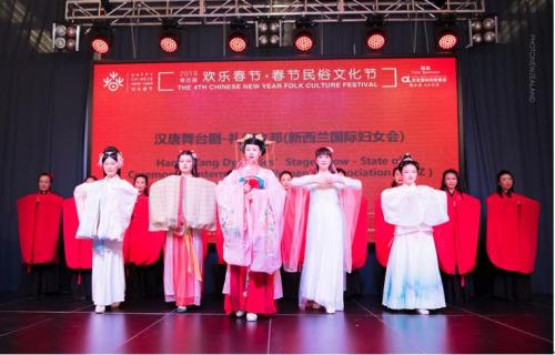 民俗活动演出节目|汉唐舞台剧。(新西兰中华新闻社/ 孙学良 摄)