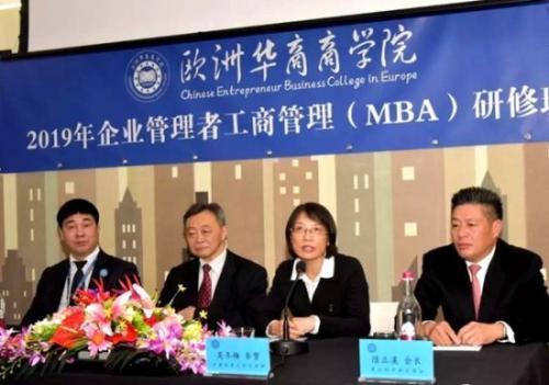 欧洲华商商学院举办的2019年企业管理者工商管理(MBA)高级研修班举行开班仪式。(图片来源:欧联网)