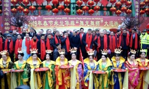 米兰华侨华人春节彩妆舞龙舞狮大巡游活动启动仪式主席台。(图片来源:欧联网)