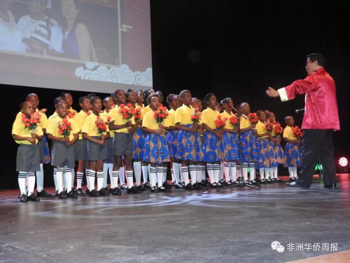 宋庆龄基金会赞助大发国际游戏下载安装的黑珍珠孤儿演唱团演唱。(来源:非洲华侨周报微信公号)