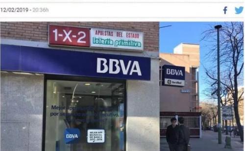 """中国移民要求""""平等待遇""""。(图片来源:西班牙《日报》)"""