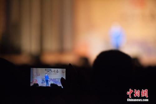 图为中国男高音歌唱家吕继宏登台献唱时,现场一位观众用手机记录他的表演。<a target='_blank' href='http://www.chinanews.com/'>中新社</a>记者 马德林 摄