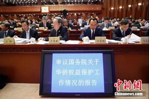 2018年4月25日,十三届全国人大常委会第二次会议在北京召开。受国务院委托,国务院侨务办公室主任许又声作了关于华侨权益保护工作情况的报告。<a target='_blank' href='http://www.chinanews.com/'>中新社</a>记者 杜洋 摄