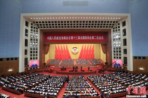 3月3日,全国政协十三届二次会议开幕会在北京人民大会堂举行,习近平等党和国家领导人出席大会。<a target='_blank' href='http://www.chinanews.com/'>中新社</a>记者 杜洋 摄