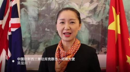 中国驻新西兰大使为宣传片录制了开场词。