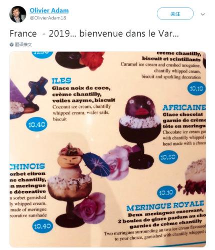 """翻译:""""这是2019年的法国……欢迎来到瓦尔省。""""(社交媒体截图)"""