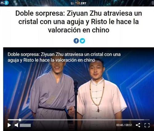 节目现场。(图片来源:西班牙电视5台网站截图)