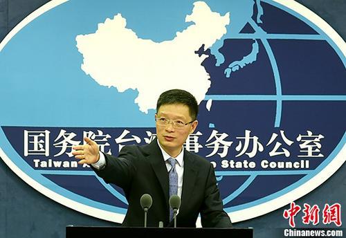 资料图:国务院台办发言人安峰山。 <a target='_blank' href='http://www.chinanews.com/'>中新社</a>记者 张勤 摄