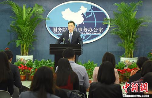 资料图片:国务院台湾事务办公室发言人安峰山。<a target='_blank' href='http://www.chinanews.com/'>中新社</a>记者 张勤 摄