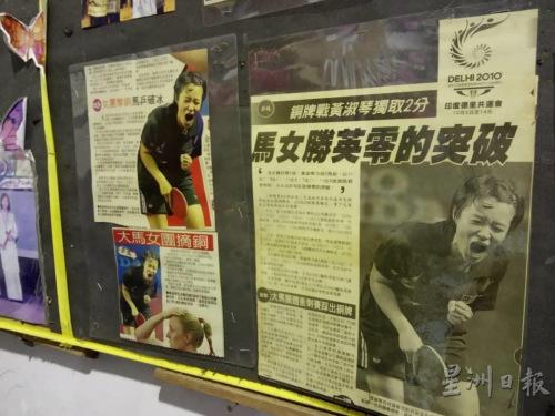 黄淑琴辉煌表现的剪报,被高荣光在布告栏,让学生们效仿她的精神。(马来西亚《星洲日报》)