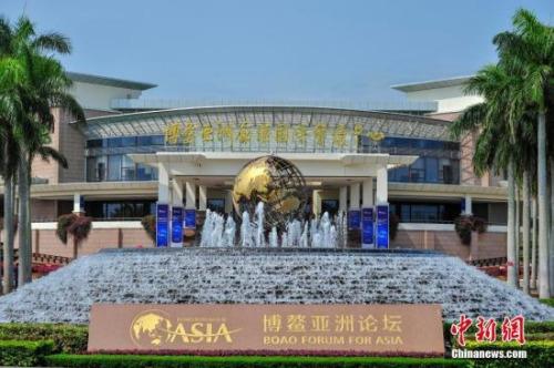资料图:博鳌亚洲论坛永久会址前的喷泉广场。<a target='_blank' href='http://www.chinanews.com/'>中新社</a>记者 骆云飞 摄