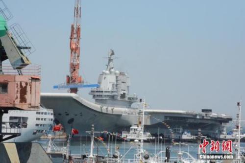 资料图:2018年5月18日,中国第二艘航母完成首次出海试验返抵大连造船厂码头。<a target='_blank' href='http://www.chinanews.com/'>中新社</a>记者 杨毅 摄