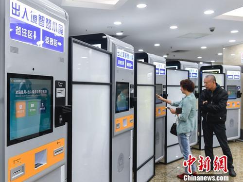 4月1日,民众在广州市公安局出入境管理处办理出入境业务。中新社记者 陈骥旻 摄