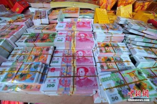 资料图:祭祀用品市场现许多高仿真十元到百元、百万乃至百亿面额的冥币大钞票。胡雁 摄