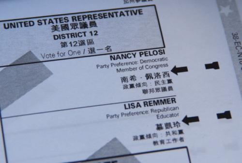 旧金山选票均是中英双语.(来源:美国《世界日报》李晗 摄)