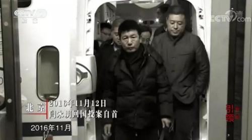 闫永明(来源:央视截图)
