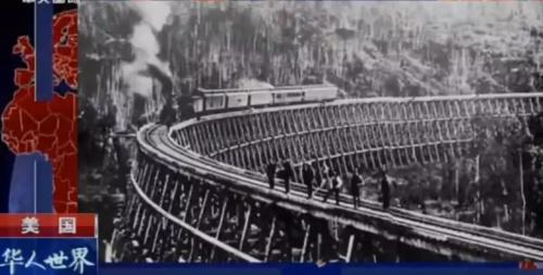 图片来源:央视《华人世界》截图