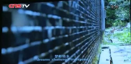 《金山梦-寻找·道钉记忆》片段 来源:中新视频截图