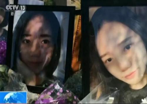 图片来源:央视新闻截图