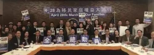 当地华人发起游行。图片来源:美国《世界日报》牟兰 摄