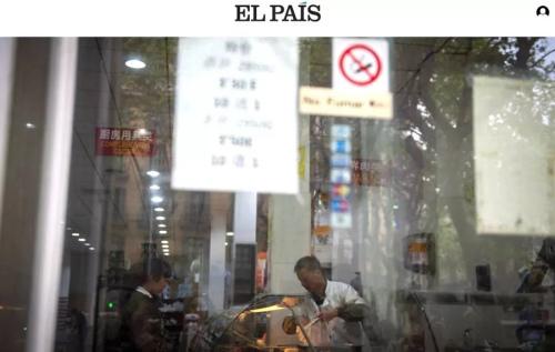 图为巴塞罗那某家中国餐馆内,一名中国师傅正在为顾客选肉。(图片来源:《国家报》网站截图)