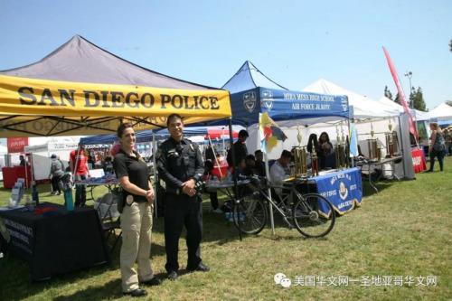圣地亚哥警察局多族裔警员亮相