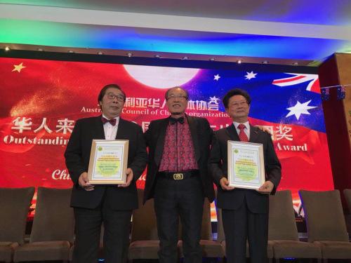 在澳洲华人协会庆祝华人来澳大利亚200年活动上,澳洲华人协会荣誉会长林晋文为有杰出贡献的侨领颁奖。
