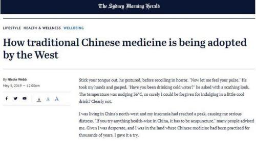 《悉尼先驱晨报》网站报道截图