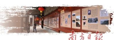 高新区结合古建筑所承载的文化内涵,设立了一批公共文化服务场馆。图为会同村史馆 南方日报记者 关铭荣 摄