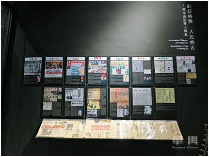 华文报纸是华人的支柱之一。史上最早的中文现代报刊是《察世俗每月统计传》,于1815年在马六甲州创刊。全世界现存历史最悠久的华文报纸是《光华日报》,由中国革命家孙中山等人于1910年在槟榔屿创办,目前仍在马来西亚全国发行。(图片来自华舆 揭荟颐/摄)