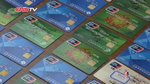 信用卡 来源:视频截图