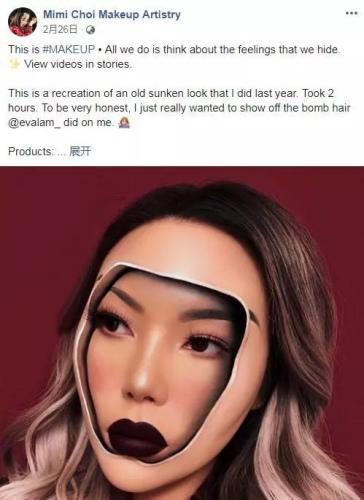 Mimi Choi社交媒体账号截图。
