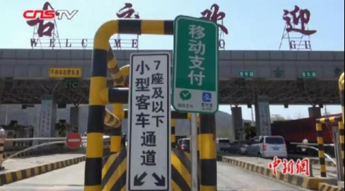 华侨华人请注意!6月起,这些新规将影响您的生活