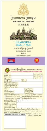 新移民卡式樣