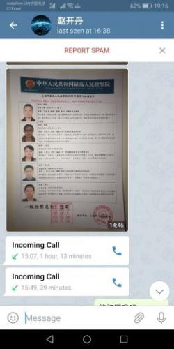 """▲""""赵开丹""""所出示的""""刑事逮捕令"""""""