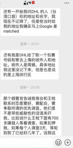 ▲陈女士向记者回忆对方当时的威胁