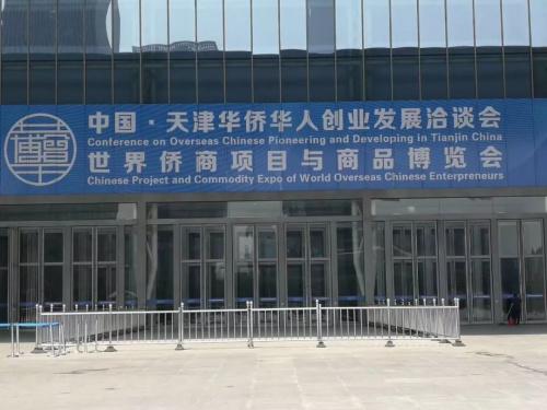 天津梅江会展中心。 中新社①记者 张道正摄