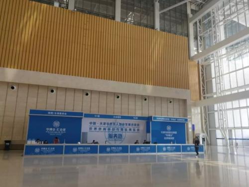 大会服务处。中新社记者 张道正摄