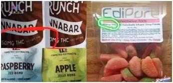 含有THC成分的食品。(来源:科普中国视频截图)