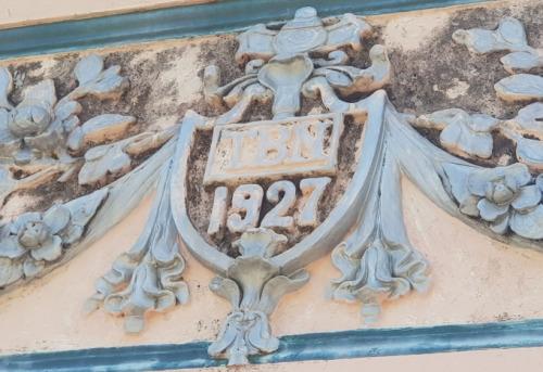 院所雕有1927字样,转眼曾经92年。(马去西亚《星洲日报》/陈文强 摄)