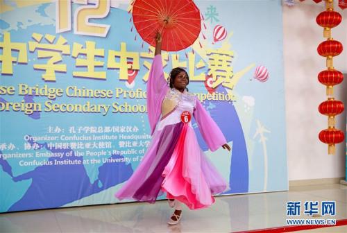"""7月19日,在赞比亚卢萨卡举行的""""汉语桥""""世界中学生中文比赛上,冠军获得者娜棋在才艺表演环节表演民族舞蹈。 新华社记者彭立军摄"""