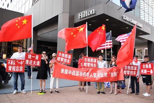 """当地时间7月19日,美国中西部华侨华人举办和平示威活动,抗议蔡英文""""过境""""丹佛。"""