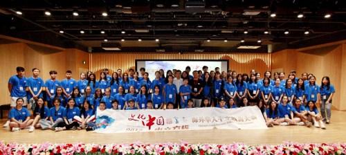 88位青少年华人歌手北京集结。主办方供图