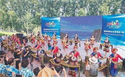 歌舞《共同家园》表演。海报集�团全媒体中心记者 陈若龙 摄