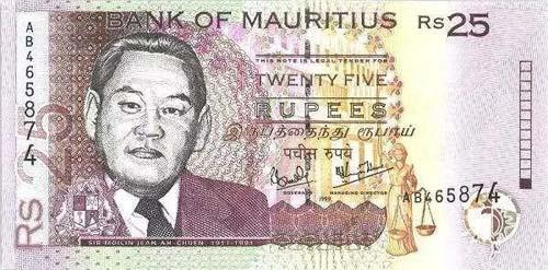 头像印在毛里求斯纸币上的华人 背后有怎样的故事