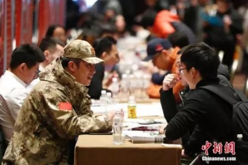 资料图:退役士兵应聘会现场。中新社记者 富田 摄