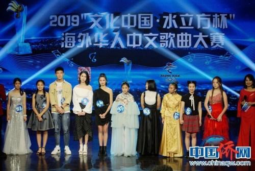 青少年组十名⌒ 决赛选手。(中新网记者 李霈韵摄)