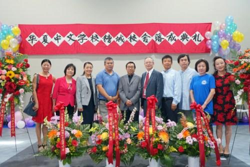 华夏中文学校与建设施工团队人员。(美国《世界日报》/贾忠 摄)
