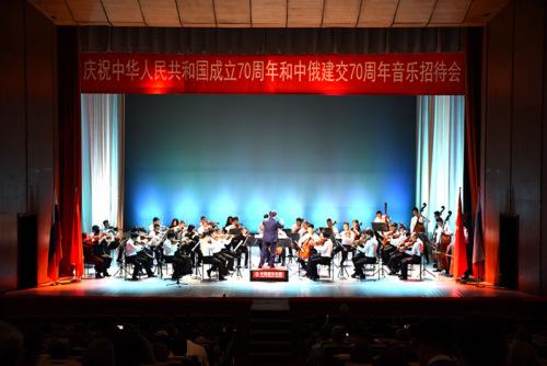 图片滥觞:中国驻符推迪沃斯托克总发馆网站
